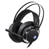 X7電腦遊戲耳機7.1聲道頭戴式耳麥絕地求生吃雞電競帶麥網吧 沸點奇跡