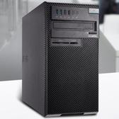華碩 AS-D540MA-I39100001R 商務效能電腦【Intel Core i3-9100 / 8GB記憶體 / 1TB硬碟 / Win 10 Pro】(H310)