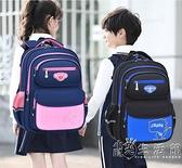 2021新款兒童書包小學生男女孩一三到六年級雙肩背包輕便減負防水 小時光生活館
