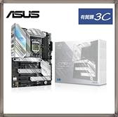 華碩 ASUS ROG STRIX Z590-A GAMING WIFI ATX 主機板