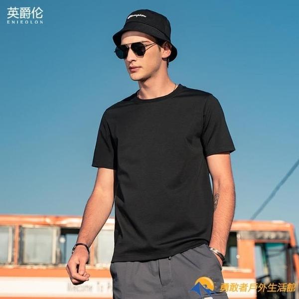 男士短袖T恤簡約百搭夏季男裝純色半袖絲光打底衫寬松體恤【勇敢者】