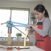 家用壓面機 小型手動手搖多功能面條機器拉面饸饹機   古梵希igo