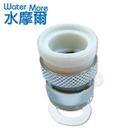 水摩爾高射炮水花轉換器專用配件-高耐用銅電鍍萬向轉接頭附墊片
