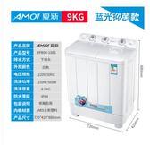迷你洗衣機家用大容量波輪雙桶雙缸半全自動洗衣機6公斤小型igo 220V 曼莎時尚