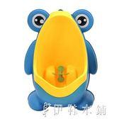 男寶寶站立式坐便器兒童小便器小孩子便斗嬰兒便池尿槽尿池   伊鞋本鋪