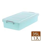 KEYWAY 維也納雙掀蓋整理箱TF317-1(藍)【愛買】
