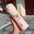 韓國可愛大容量保溫杯車載不銹鋼便攜男女學生文藝清新隔熱水杯子   草莓妞妞