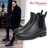 夏男士釣魚靴雨靴水鞋套鞋保暖水靴廚房膠鞋防水鞋防滑雨鞋