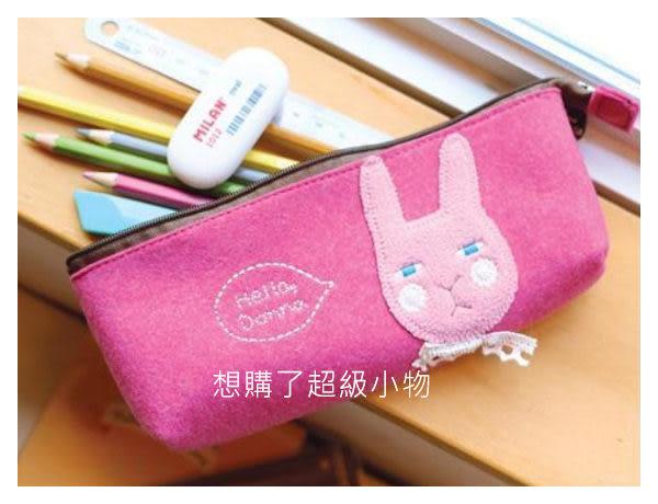 【想購了超級小物】 韓版 熱銷毛氈動物筆袋 / 小飾品收納袋 / 文具收納包 / 筆袋