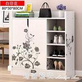 鞋櫃簡易經濟型省空間家用鞋架家里人鞋櫃簡約現代門廳櫃igo 瑪麗蓮安