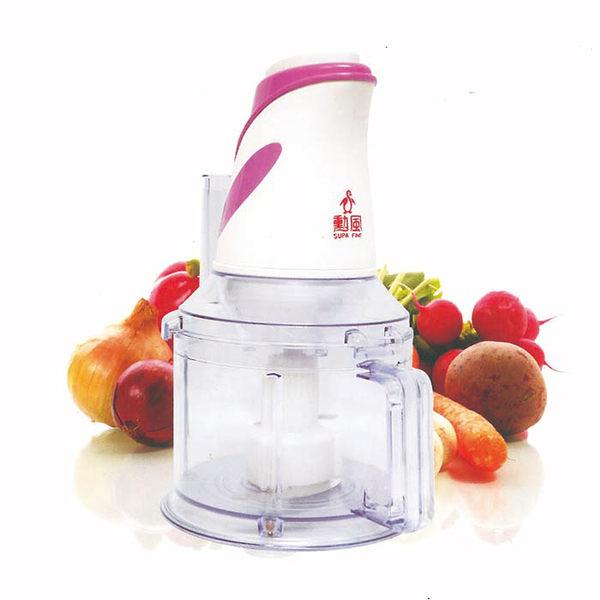 新貨到 勳風好幫手食物料理機 HF-C558 (1台)果菜食物調理機/果汁機/食物攪拌機/攪碎研磨機 冰沙機