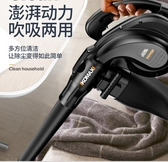 鼓風機小型電腦吹風機清灰吹灰除塵器大功率工業強力家用220V吸塵 【快速出貨】