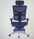 [COSCO代購] W132328 Ergoking 全功能網布人體工學椅附腳凳