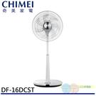 CHIMEI 奇美 16吋 DC節能遙控桌立扇 DF-16DCST