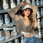 LULUS-C三釦連帽針織外套-3色  【03190120】