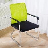 店長推薦億家達電腦椅家用網布辦公椅學生椅會議椅麻將椅職員椅人體工學椅