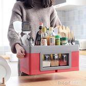 廚房置物架調料調味用品用具收納架家用落地儲物筷子收納盒刀架igo 溫暖享家