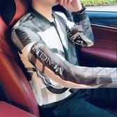 米蘭 外套男韓版潮流2019新款夏季薄款學生帥氣休閒立領防曬衣男裝夾克