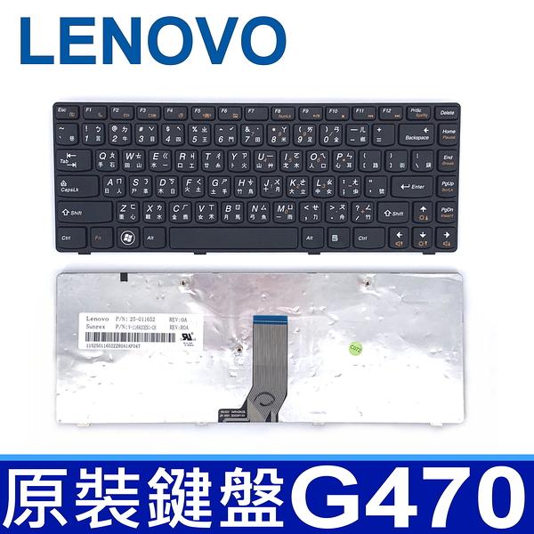 LENOVO G470 全新 繁體中文 鍵盤 V470 V475 25-011652 V-116920ES1-CH B485 B485A B485G B490-20205 M490 M495 G475