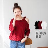 現貨-單側露肩綁帶棉質上衣-M-Rainbow【A4G045】