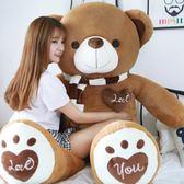 可愛泰迪熊貓公仔抱抱熊女孩布娃娃睡覺抱大熊毛絨玩具送女友熊熊【台秋節快樂】