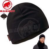 Mammut長毛象 1191-02563-0001黑 中性款防風保暖刷毛帽 快乾機能帽/運動底層帽