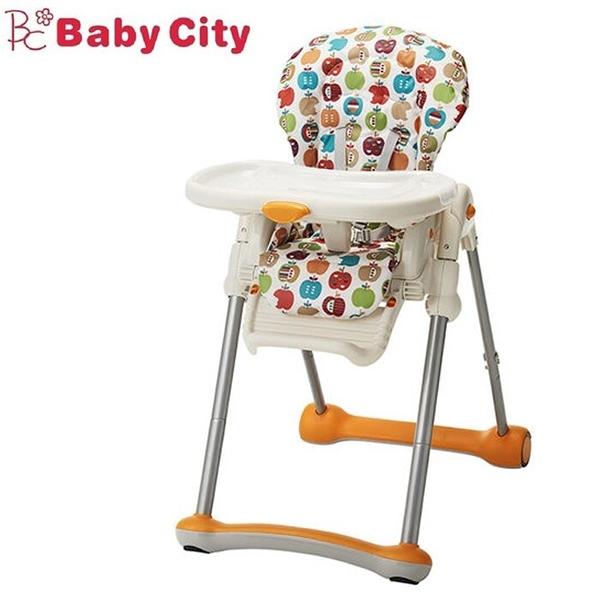 娃娃城 Baby City 可攜式3合1升降高腳餐椅