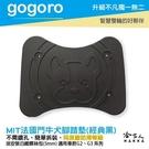 現貨 gogoro2 gogoro3 通...
