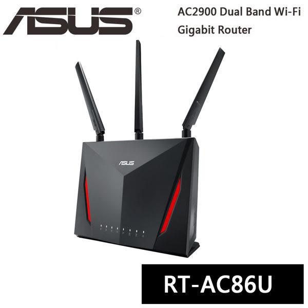 【免運費-限量福利品】ASUS 華碩 RT-AC86U AC2900 雙頻 Gigabit無線路由器 / 原廠已拆封-三年保
