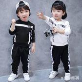 中大尺碼3歲寶寶男童長款套裝小孩衣服7新款4幼兒童運動1衛衣6潮 js8806『miss洛羽』