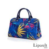法國時尚Lipault Tropical Night保齡球包M(熱帶藍)