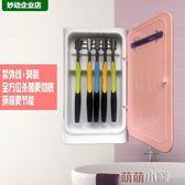 座式衛生間用品用具置物架壁掛紫外線電動牙刷消毒器漱口杯牙具架 免運