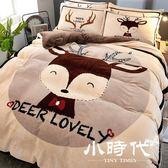 成套床包組 冬季加厚保暖法蘭絨四件套珊瑚絨床上用品法萊絨被套床單