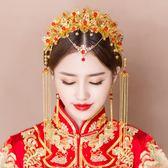春新款新娘結婚大氣流蘇中式鳳冠套裝秀禾服鳳冠霞帔秀禾頭飾