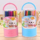水彩筆 真彩S2600水彩筆套裝48色可水洗彩色筆初學者手繪畫畫筆兒童 新品