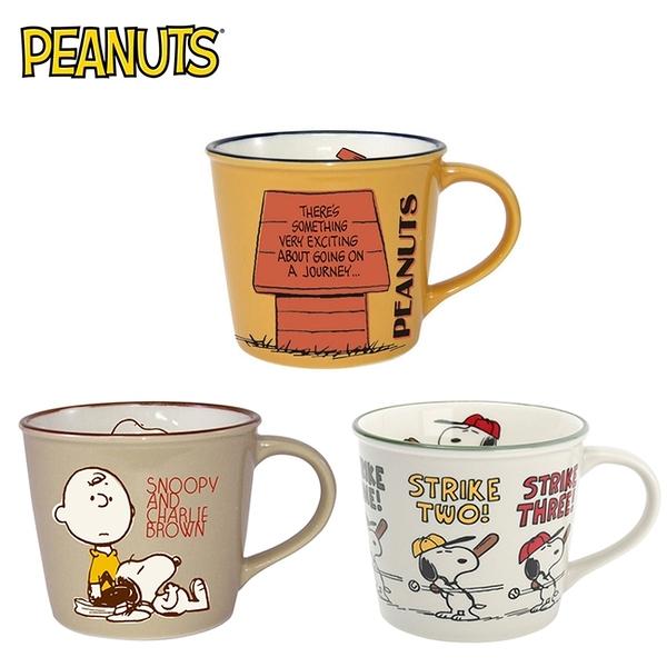 【日本正版】史努比 寬口馬克杯 275ml 日本製 寬口杯 咖啡杯 Snoopy 大西賢製販 754820 754837 759863