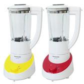 【Panasonic國際牌】1300ml玻璃杯果汁機 MX-XT301陽光紅R