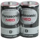 【奇奇文具】國際牌Panasonic 1號 D 碳鋅電池(1封2個)
