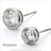 鋼耳環 個性簡約 耳針耳環 5mm 八心八箭 單邊單個價格