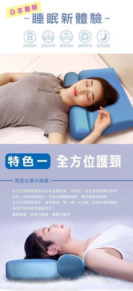 日本最新~【頸順枕】YAMAKAWA 全方位護頸家E枕-2組入