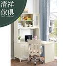 【新竹清祥家具】KST-04ST01-韓式田園浪漫轉角書桌含椅