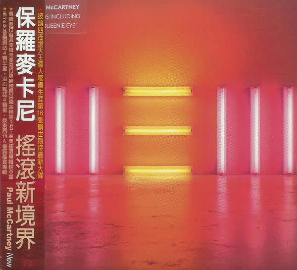 保羅麥卡尼 搖滾新境界 CD (購潮8)