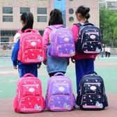 女童書包國小女1-2-3-4-6年級兒童背包女孩公主輕便防水雙肩包