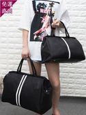 手提旅行包女行李袋大容量韓版短途男士防水小行李包旅行袋旅行包【快速出貨】