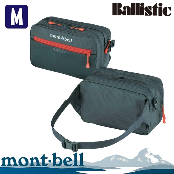 【Mont-Bell 日本 TACKLE POUCH M 腰包《灰》】1126176/工具包/釣魚/側背包