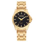 男手錶 手錶男士運動手錶石英錶商務金色手錶男全金《印象精品》p58