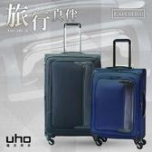 美國Solite行李箱-Executive(628)-25吋25吋-深藍色