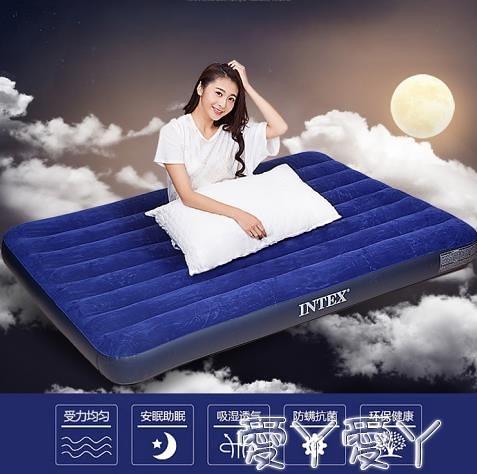 充氣床INTEX充氣床墊家用雙人單人戶外便攜午休床折疊沖氣床氣墊床LX 愛丫