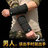 男負重跑步沙袋綁腿鉛塊鋼板可調節運動隱形沙包裝備負重綁腿綁手