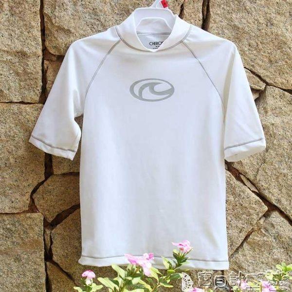 兒童排汗衣 兒童速干短袖男童透氣半長袖防曬T恤高領2-15歲男孩泳衣上衣 寶貝計畫